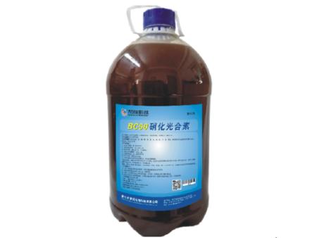 BC50硝化光合素