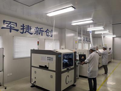 西安SMT焊接電裝,西安PCB電路製版,西安單子元器件代購,西安PCB製版,西安亞遊集團研發,西安亞遊集團電子科技有限公司