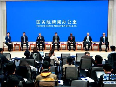 """国新办举行中外企业共建""""一带一路""""中外记者见面会"""