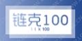 链克100