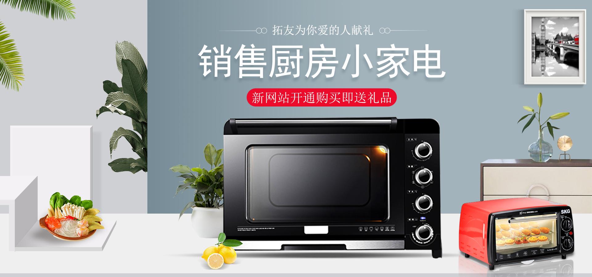 lehu vip家具家工厂  lehu vip厨房电器