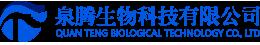 唐山泉腾生物科技有限公司