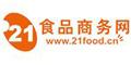食品商務網