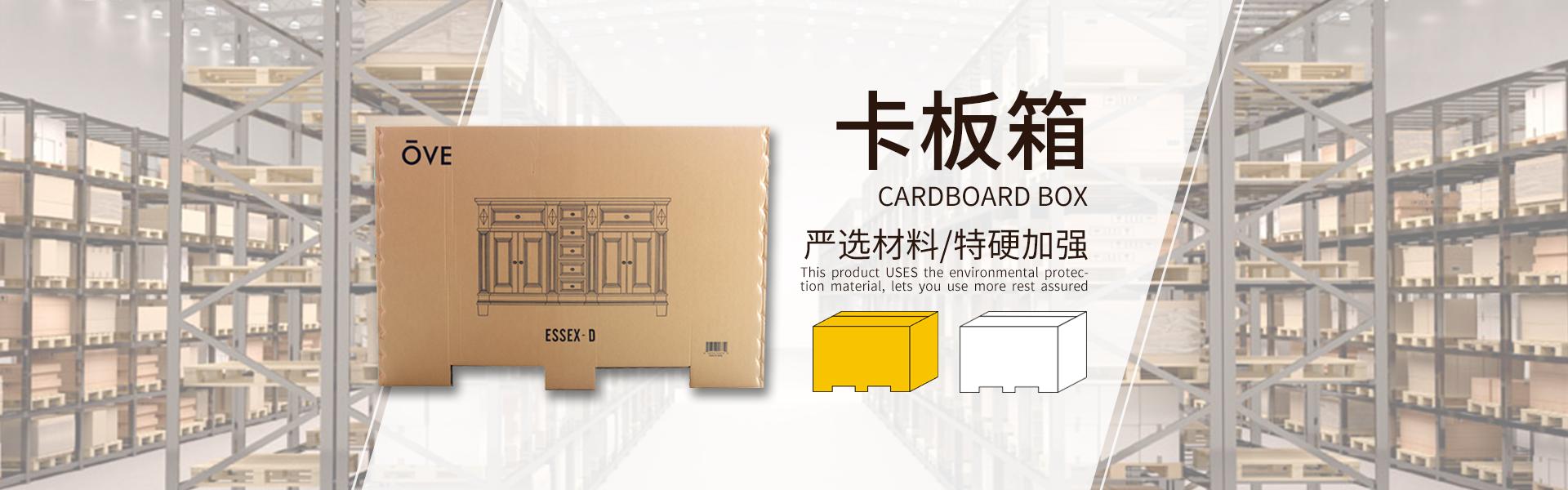 肇庆旺丰纸品是一家集飞机盒包装、天地盒、飞机盒纸箱、天地盖盒子的生产厂家