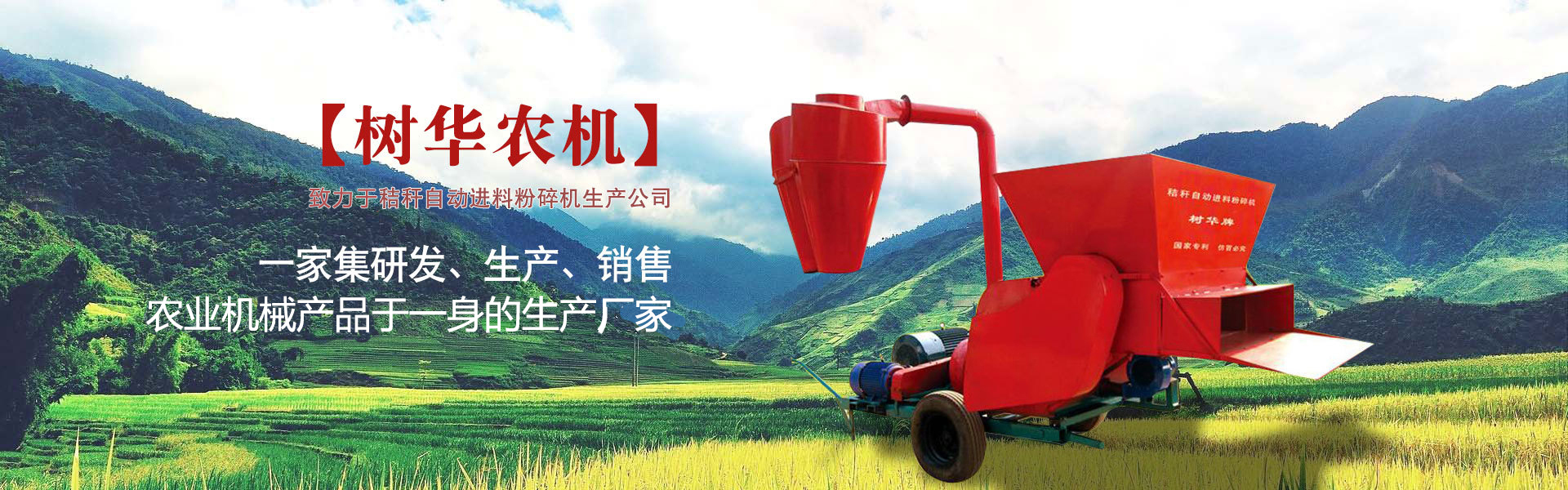 秸秆粉碎机,饲料加工设备,秸秆粉碎机厂家,山东秸秆粉碎机