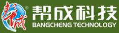 湛江市幫成生物科技有限公司