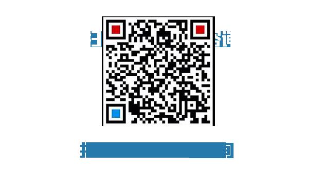 武漢鑫匯杰包裝有限公司