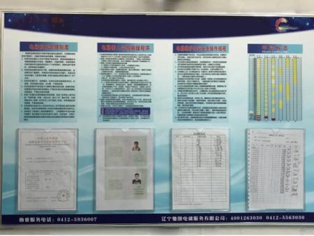 机房标准化建设