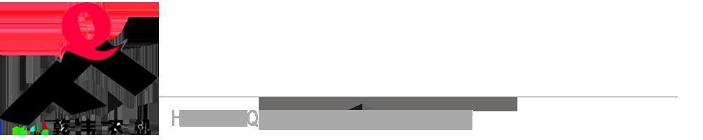 呼伦贝尔乾丰头头官网网址机械设备销售有限公司