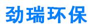 宁波劲瑞环保科技有限公司