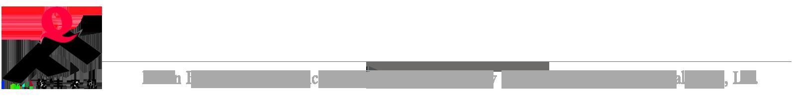 呼倫貝爾乾豐農牧業機械設備銷售有限公司