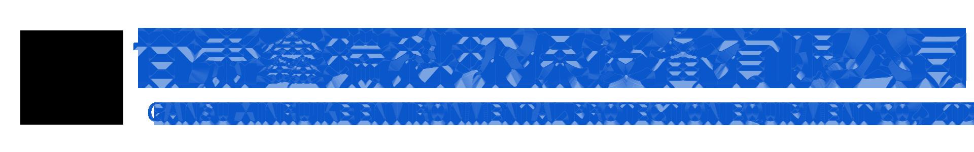 宁夏鑫瑞科环保设备有限责任公司