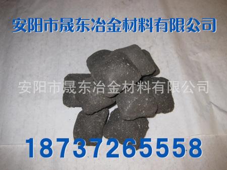 硅锰球生产商--推荐安阳晟东ballbet贝博网页登录