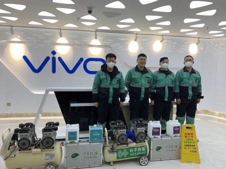 武漢維沃信達商貿有限公司辦公區域除甲醛治理案例