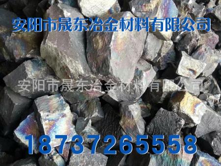 65#高锰硅铁