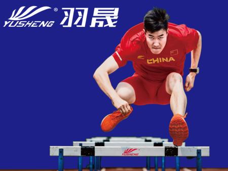 羽晟大事件!羽晟品牌邀请中国田径运动员!世界 级田径名将史冬鹏正式代言
