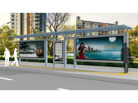 公交车站牌设计