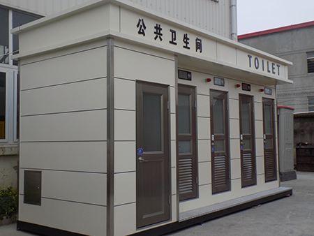 金昌环保厕所