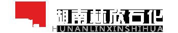长沙贸易公司006