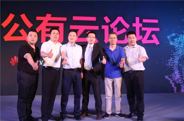 贠彦平:一览科技与华为云合作陕西网站负责人该放心了
