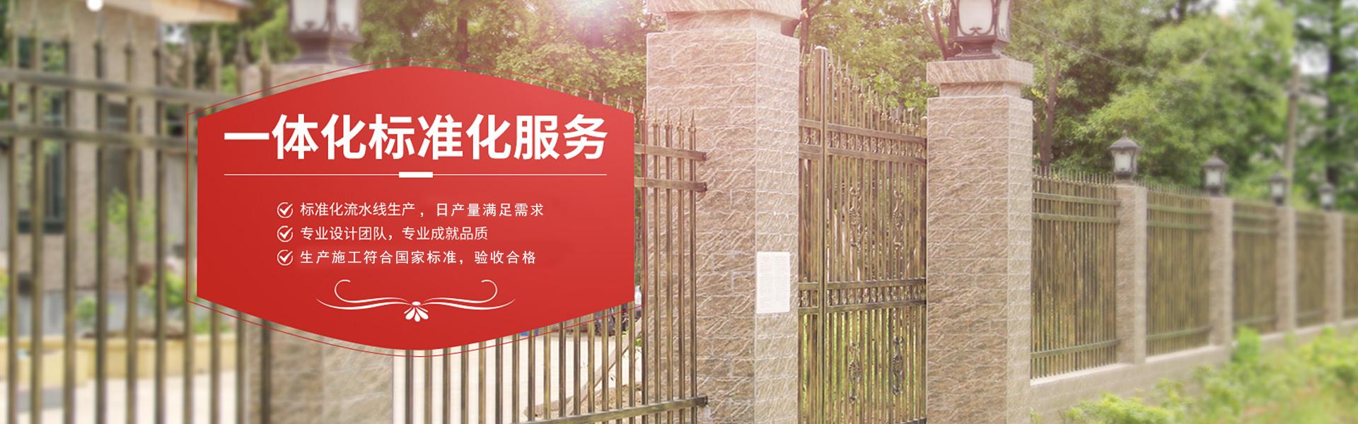 广西启邦装饰工程有限公司