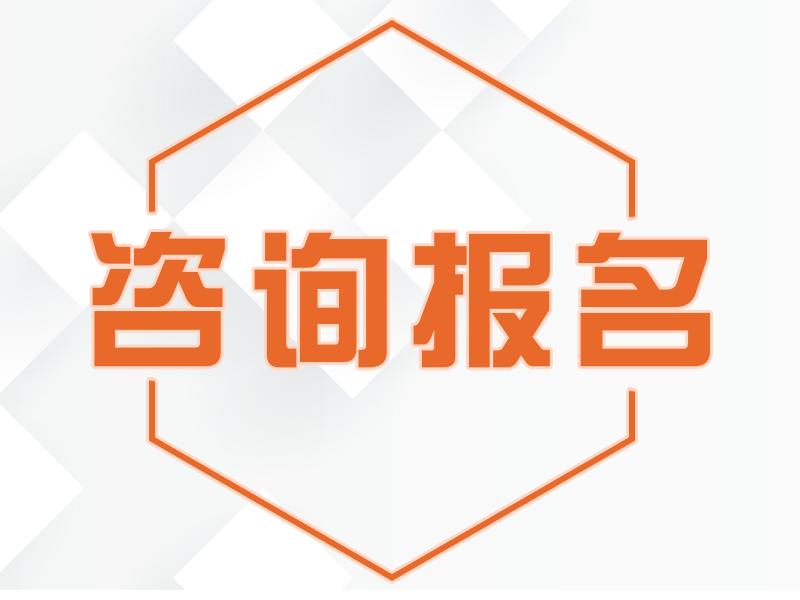 山西广电传媒艺术培训学院报名咨询