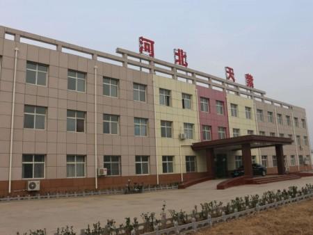 河北天紫新型墙体材料有限公司