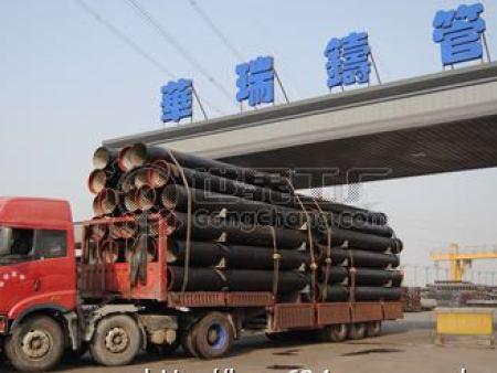 冀中华瑞(邯郸)铸管有限公司