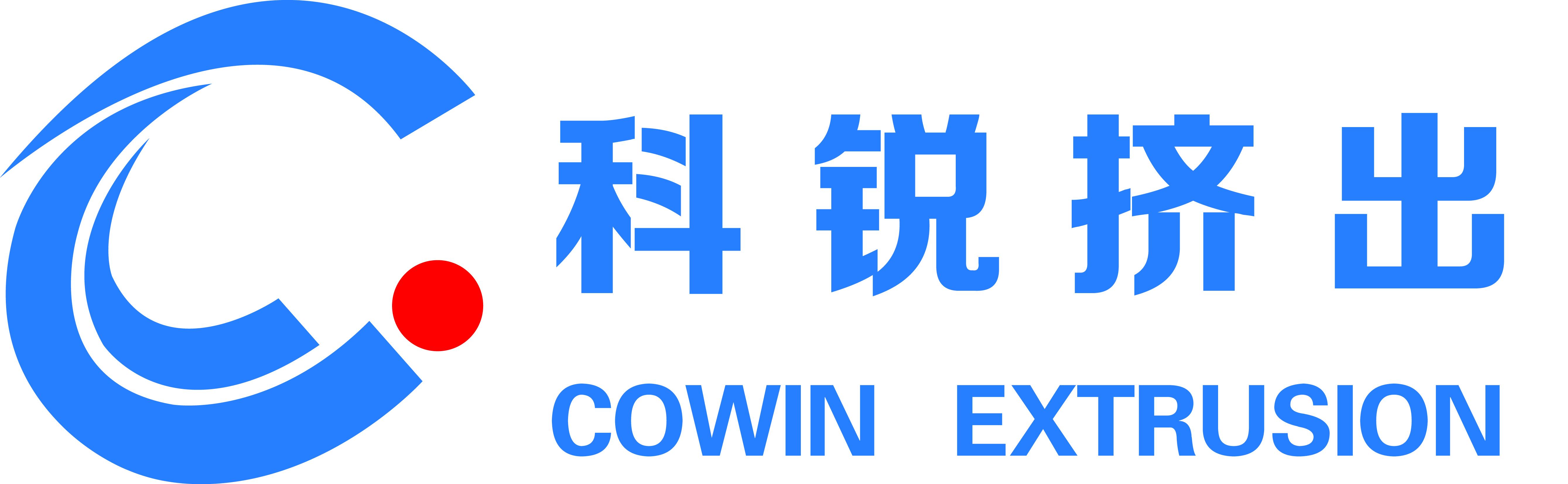 南京科锐挤出机械有限公司.