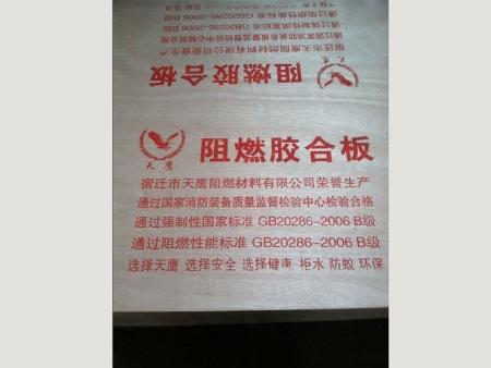 雷竞技网站雷竞技Raybet官网5mm