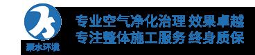 江苏聚水高新技术有限公司