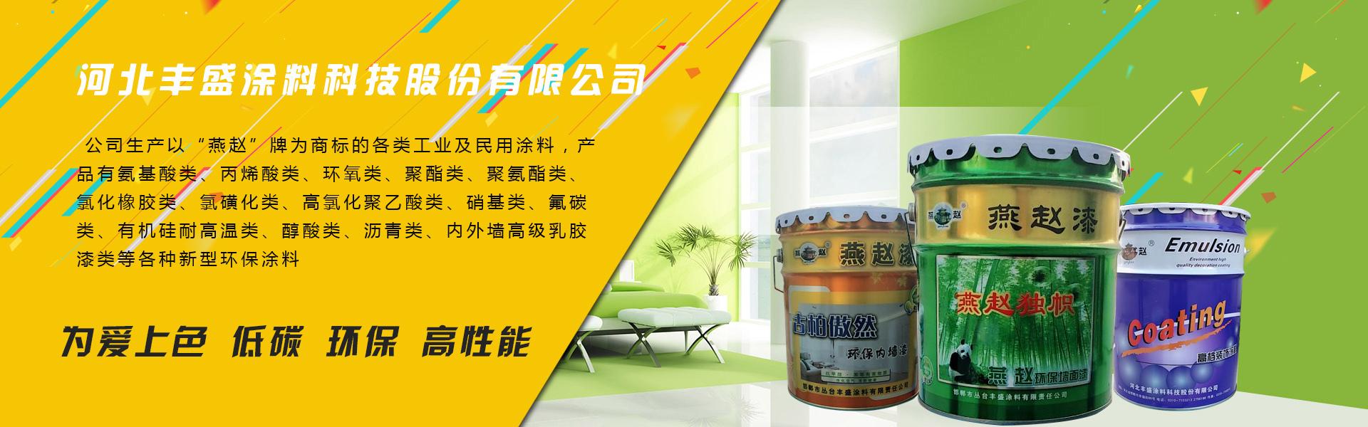邯郸yabo88官网