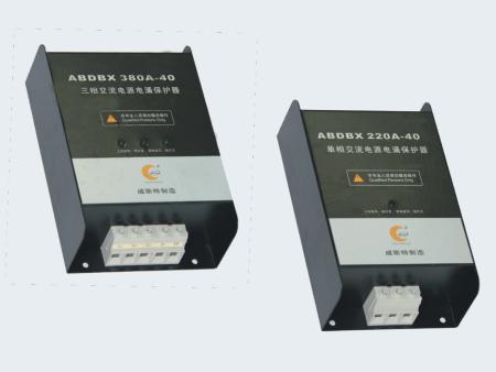 三相、单相交流电源电涌保护器