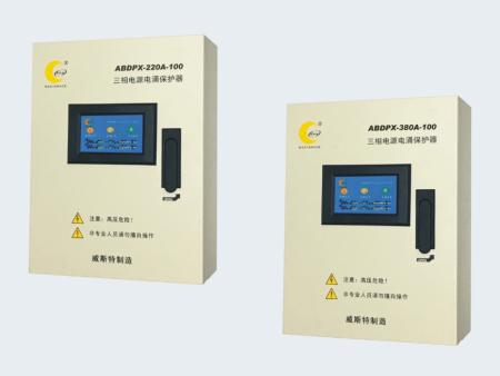 三相、单相交流电源电涌保护箱