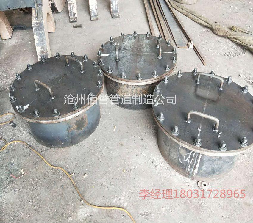 沧州佰誉管道制造有限公司不锈钢人孔参数介绍