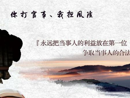 北京著名刑事律师:给张扣扣留一条生路---一审辩护词