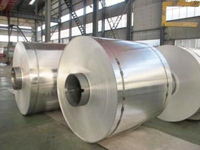 影響彩鋁卷價格的因素