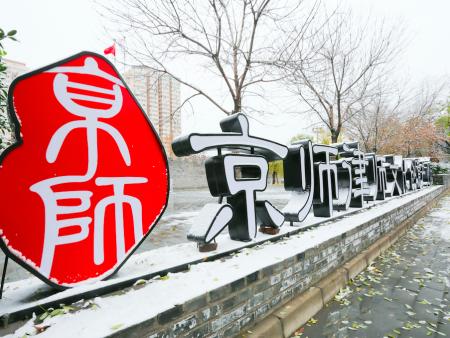 北京著名刑事律师 :湖南娄底民警谋划多年枪杀两人,律师为他做无罪辩护