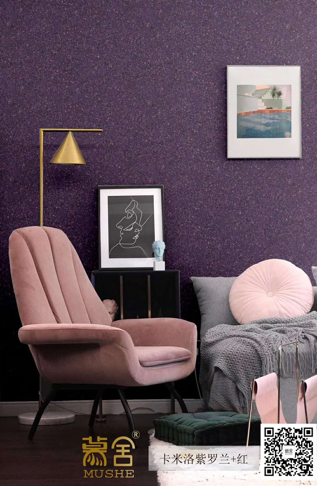 室內裝飾裝修設計風格有哪些?-慕舍環保建材