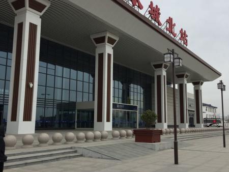 河南鄭徐客專永城北站完工