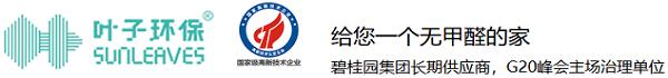 武汉阿米尔环保科技有限公司