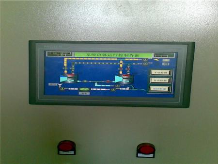丹东节煤剂生产设备