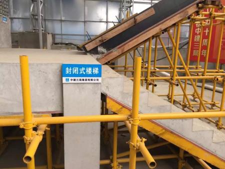主體封閉式樓梯施工
