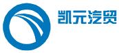 梁山凯元货运服务有限公司