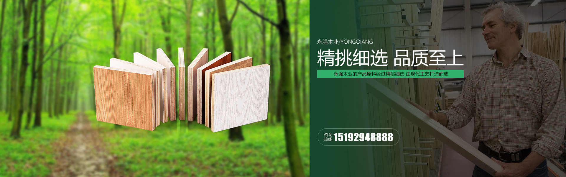 多层板,多层板生产厂家,多层板价格,包装板厂家