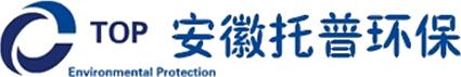 安徽wan博tiyuapp下zai地址环保设备有限责任公司