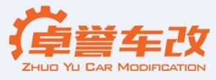 重庆卓怡汽车用品有限公司