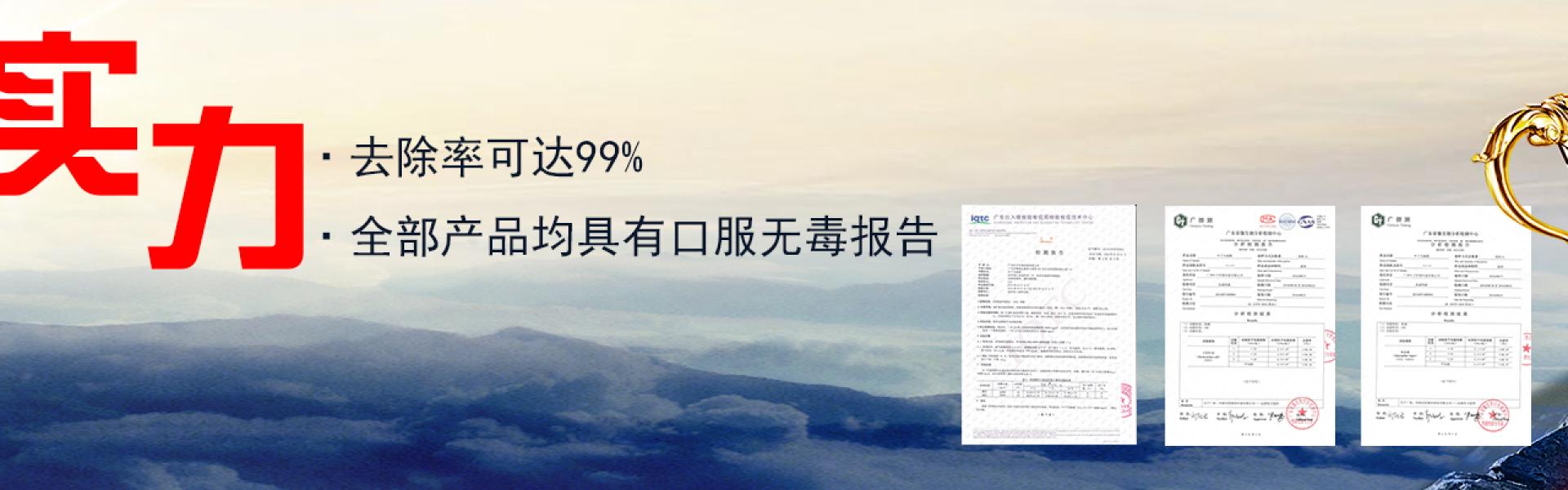 武汉除甲醛产品检测报告