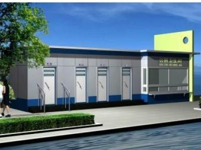 兰州移动厕所|兰州移动厕所租赁|甘肃环保公厕|兰州贝博app体育-甘肃启航环保科技
