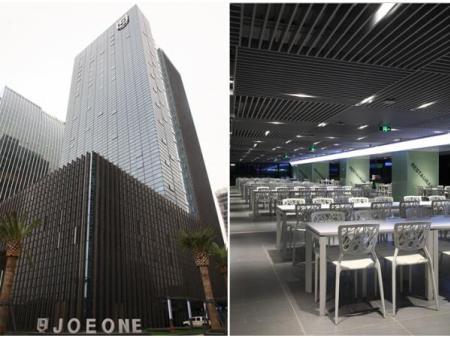 厦门九牧王国际商务中心(甲A级写公楼)